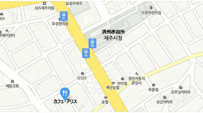 f:id:jejutour_jp:20170831103019j:plain