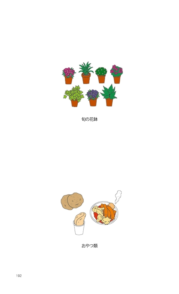 f:id:jejutour_jp:20170906162805j:plain