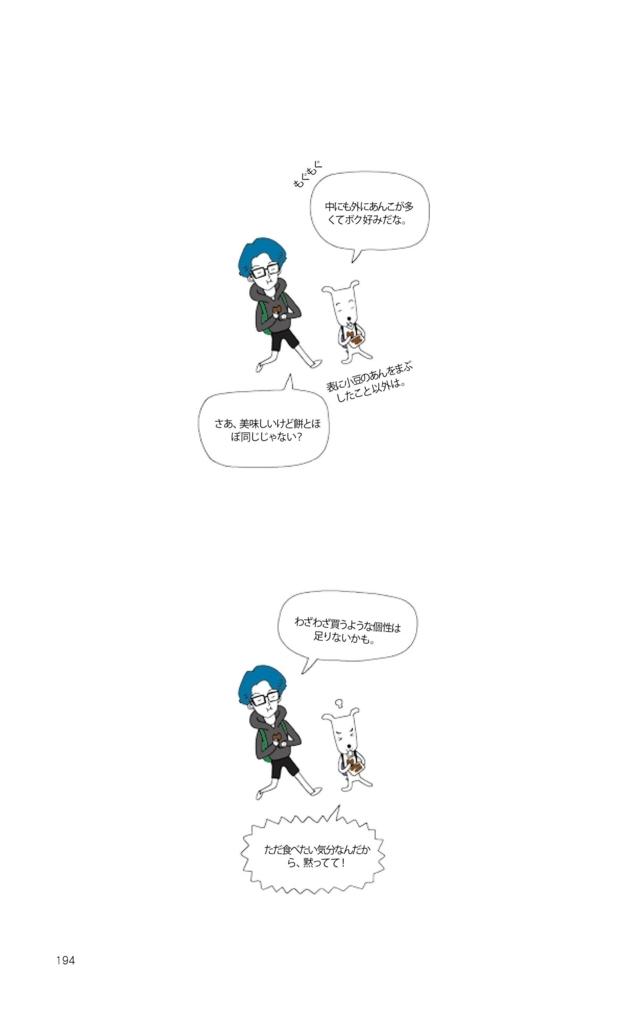 f:id:jejutour_jp:20170906162828j:plain