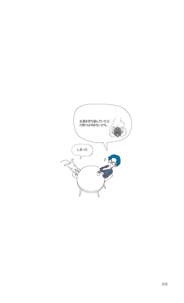 f:id:jejutour_jp:20170906163339j:plain