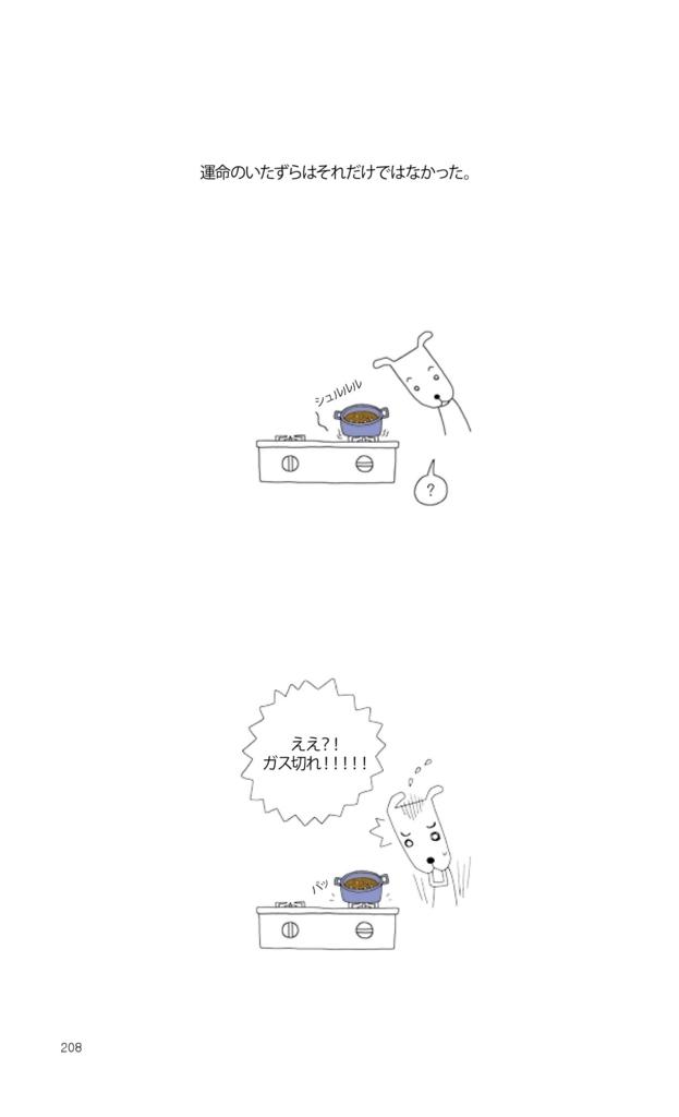 f:id:jejutour_jp:20170911102611j:plain