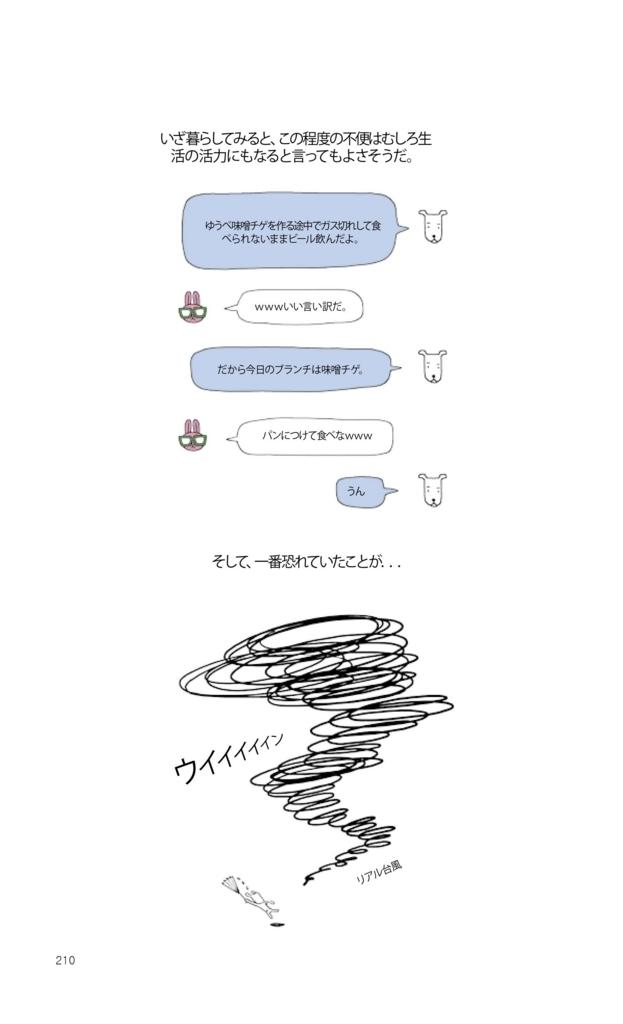 f:id:jejutour_jp:20170911102629j:plain
