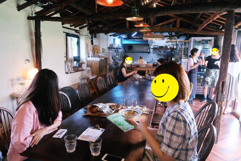 f:id:jejutour_jp:20170915105931j:plain