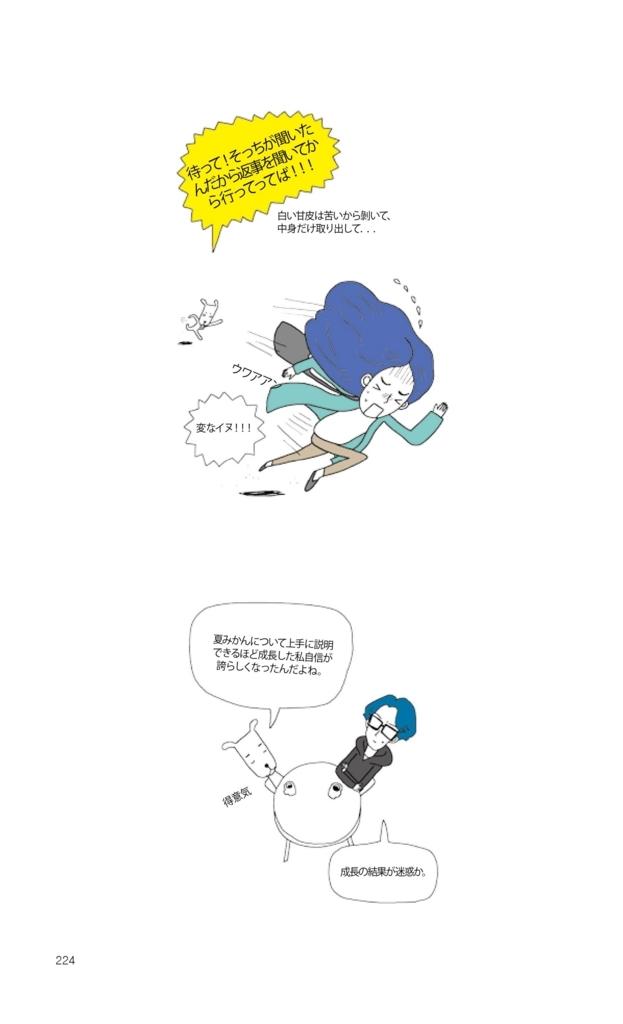f:id:jejutour_jp:20170915153103j:plain