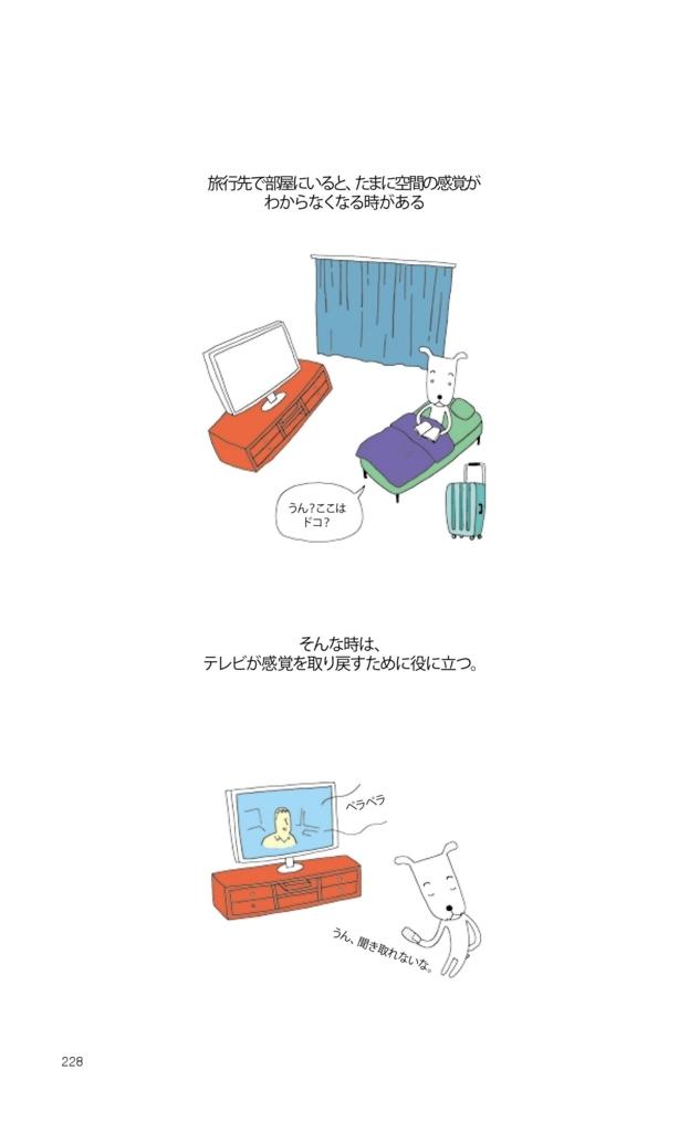f:id:jejutour_jp:20170915153154j:plain