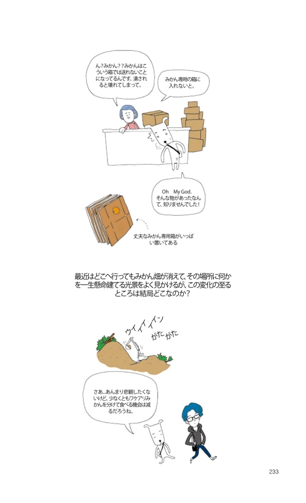 f:id:jejutour_jp:20170915153348j:plain