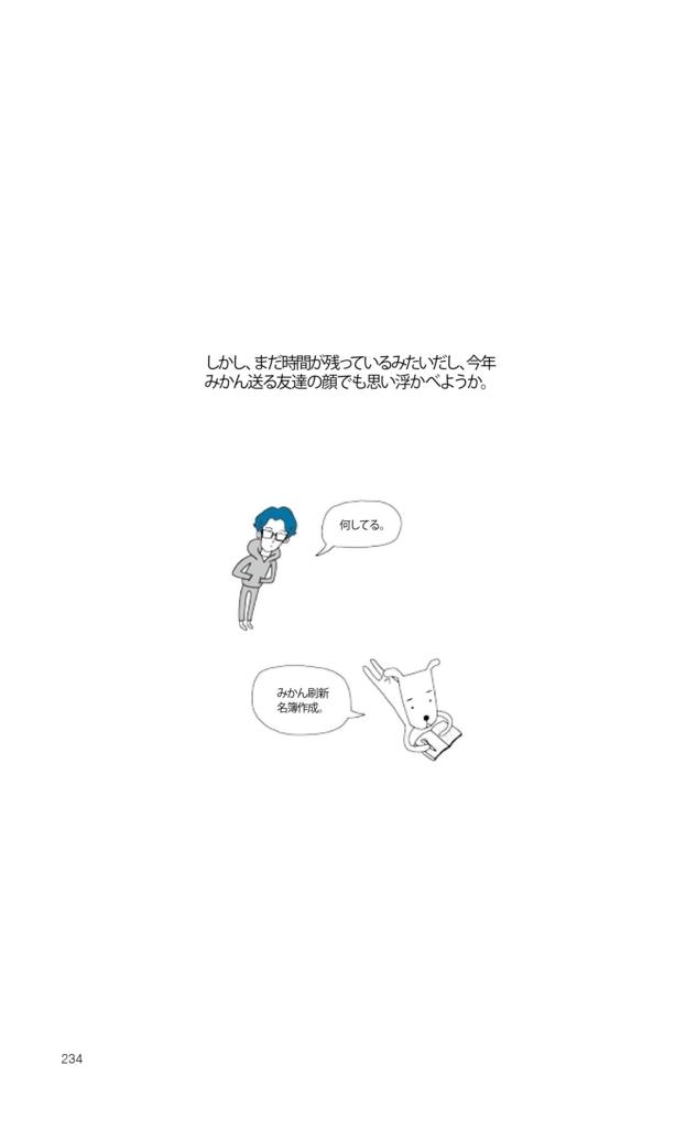 f:id:jejutour_jp:20170915153405j:plain