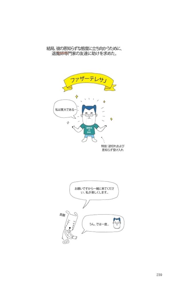 f:id:jejutour_jp:20170921155922j:plain