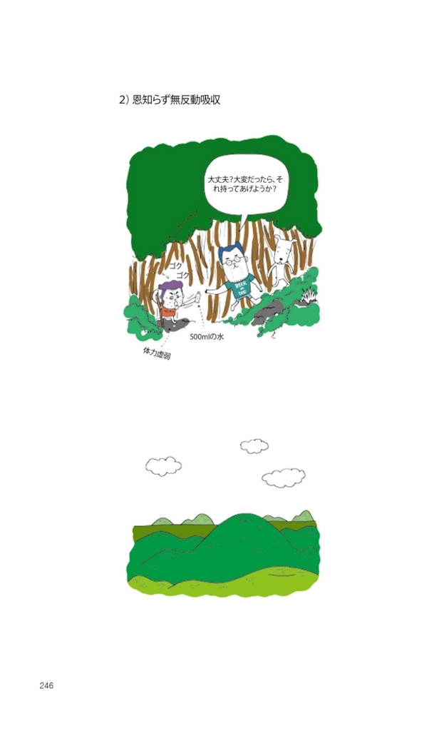 f:id:jejutour_jp:20170921160256j:plain