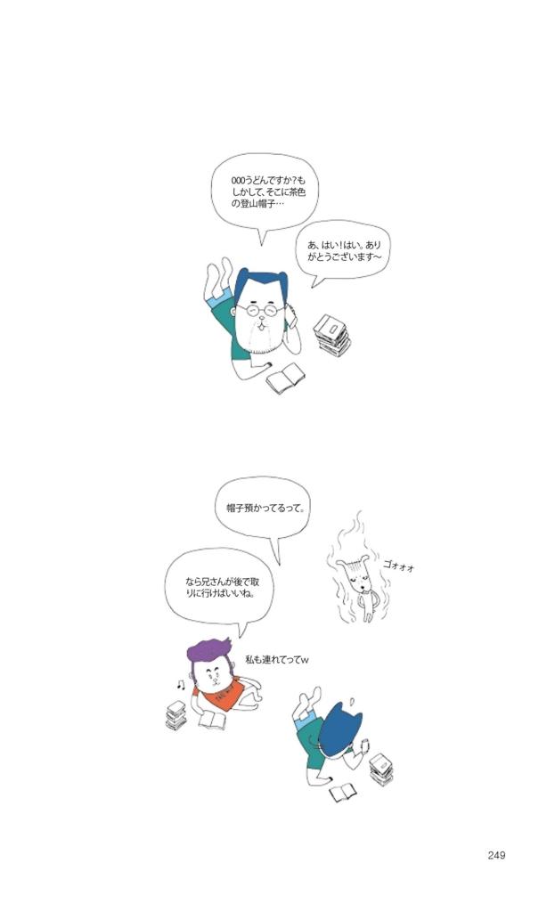 f:id:jejutour_jp:20170921160327j:plain
