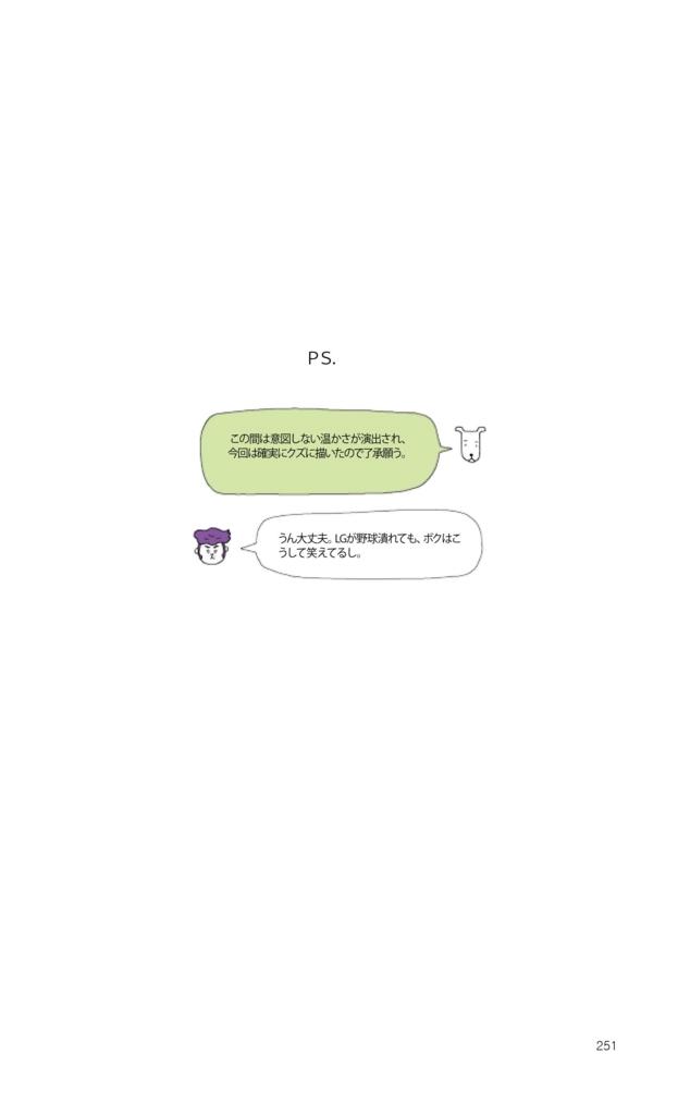 f:id:jejutour_jp:20170921160354j:plain