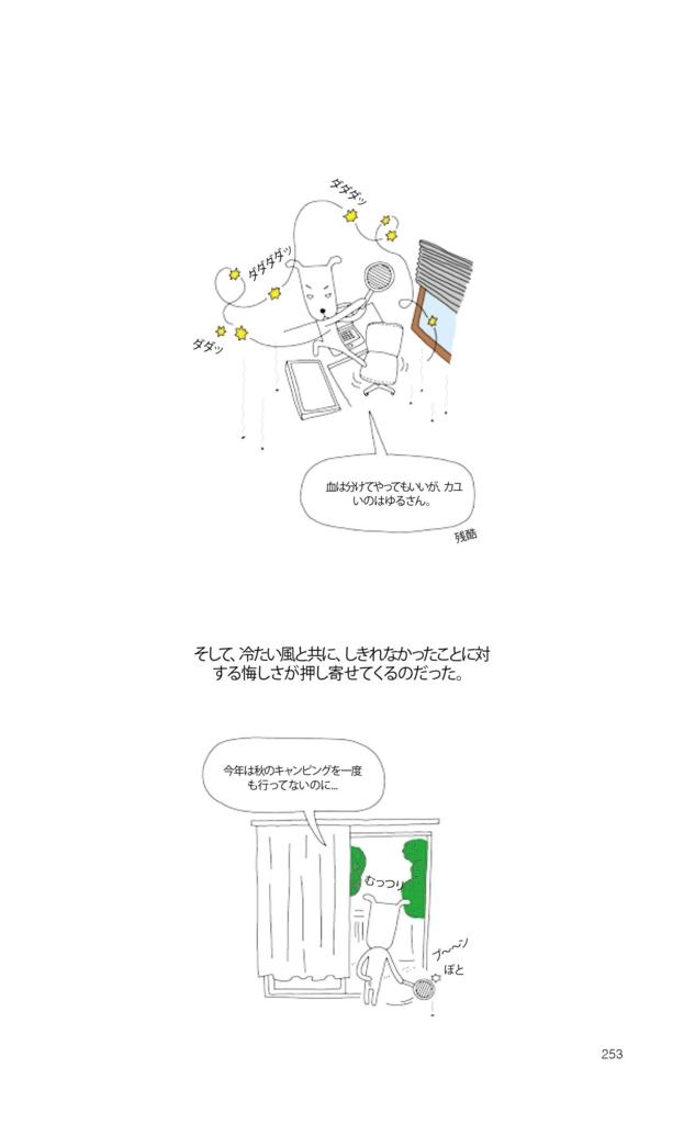 f:id:jejutour_jp:20170928085707j:plain