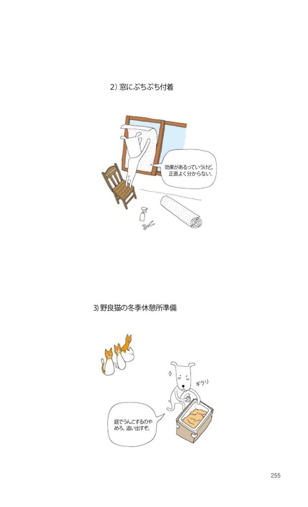 f:id:jejutour_jp:20170928085747j:plain