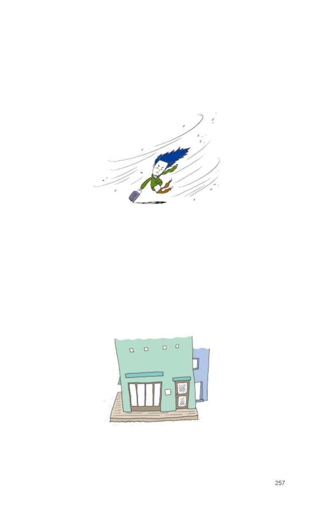f:id:jejutour_jp:20170928085916j:plain
