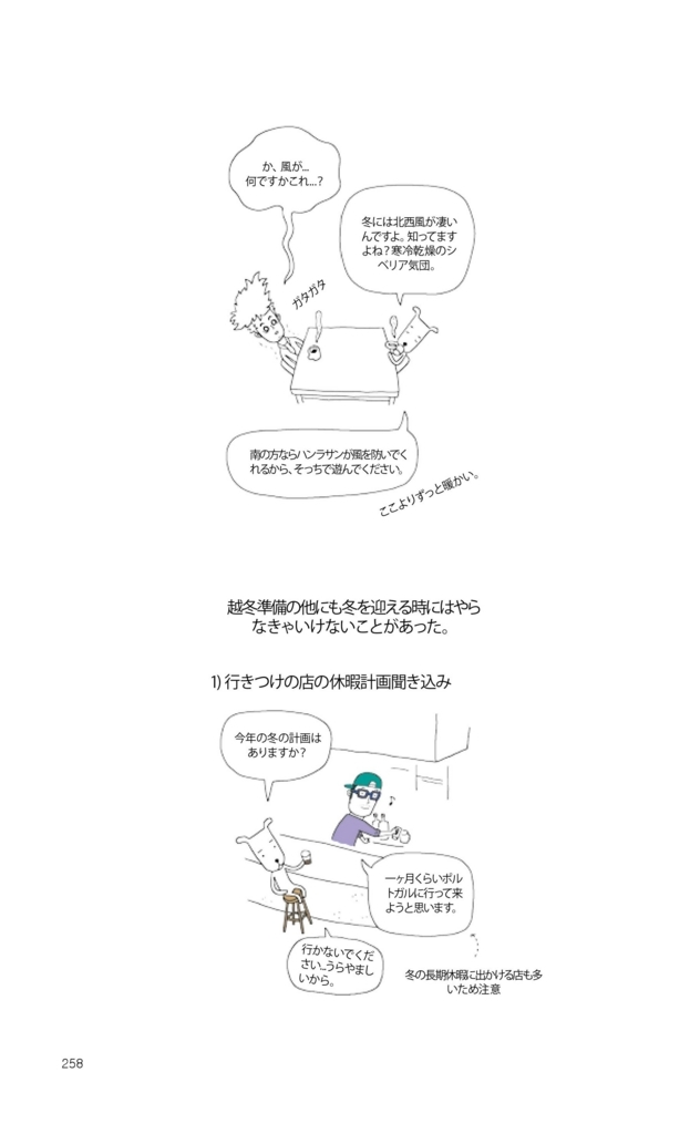 f:id:jejutour_jp:20170928085939j:plain