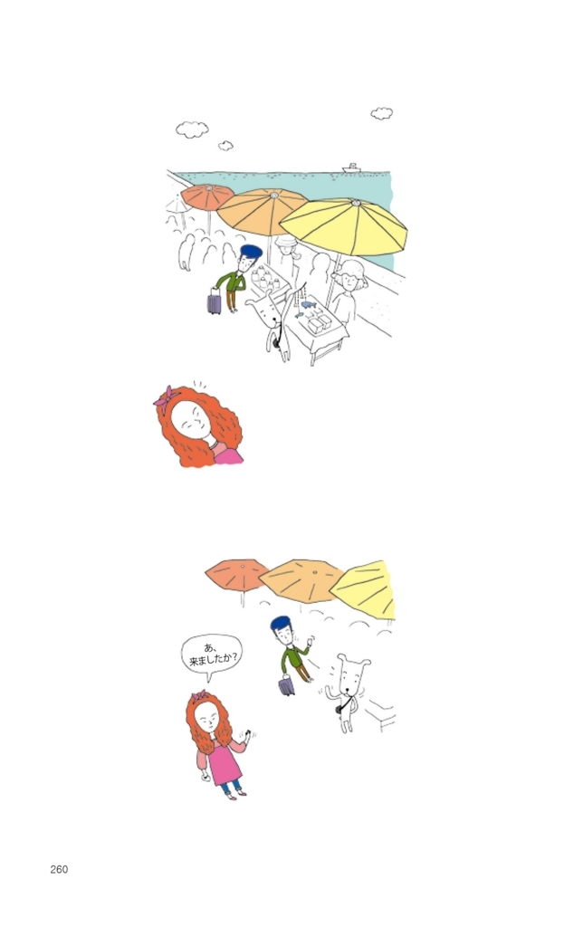 f:id:jejutour_jp:20170928090007j:plain