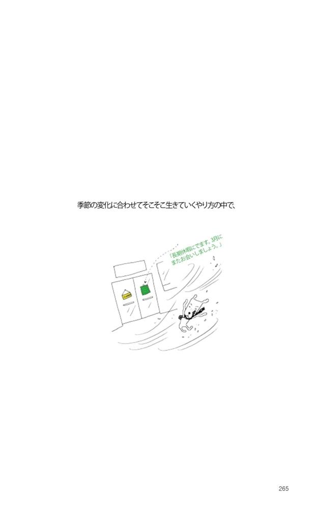 f:id:jejutour_jp:20170928091321j:plain