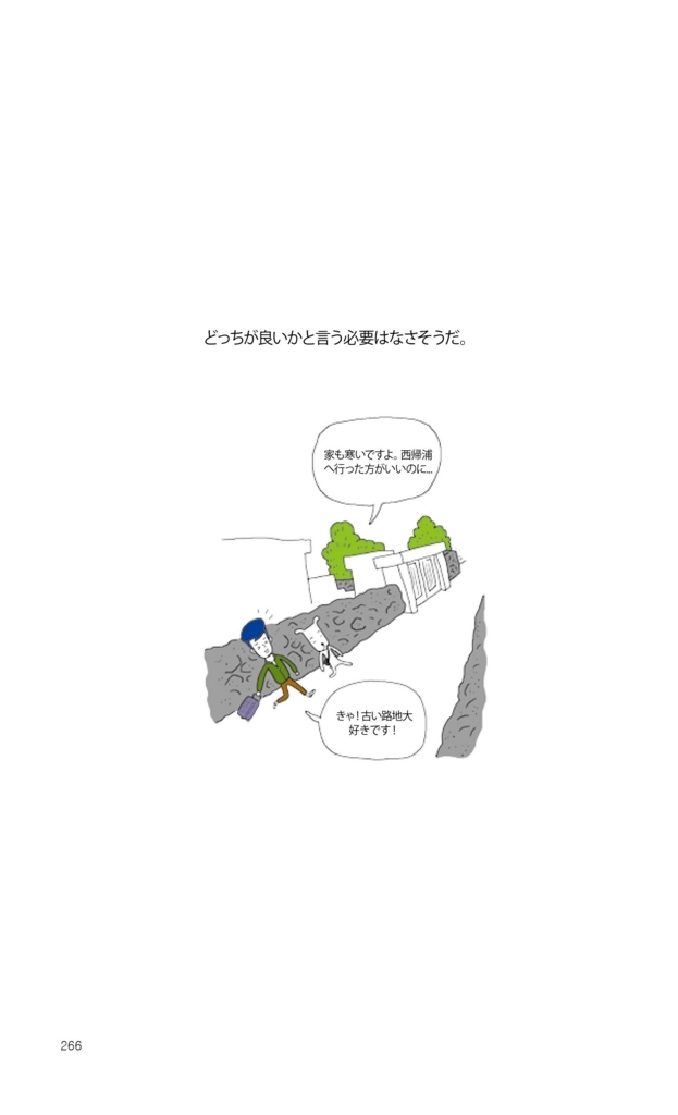f:id:jejutour_jp:20170928091335j:plain
