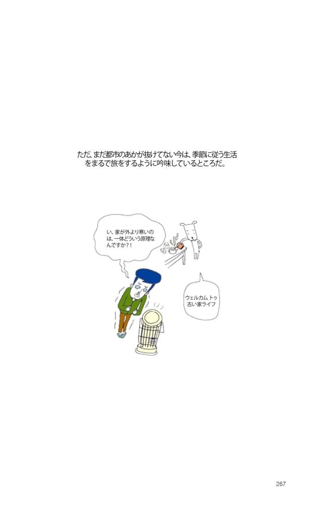 f:id:jejutour_jp:20170928091346j:plain