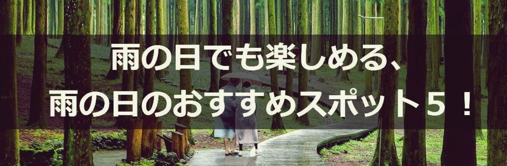 f:id:jejutour_jp:20170928171356j:plain