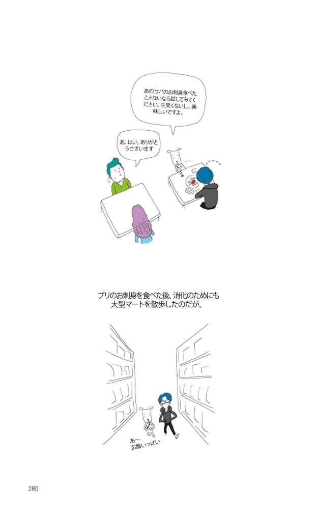 f:id:jejutour_jp:20170929135609j:plain
