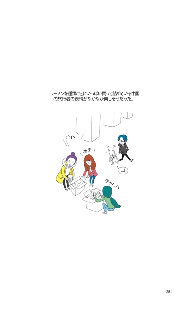 f:id:jejutour_jp:20170929135618j:plain