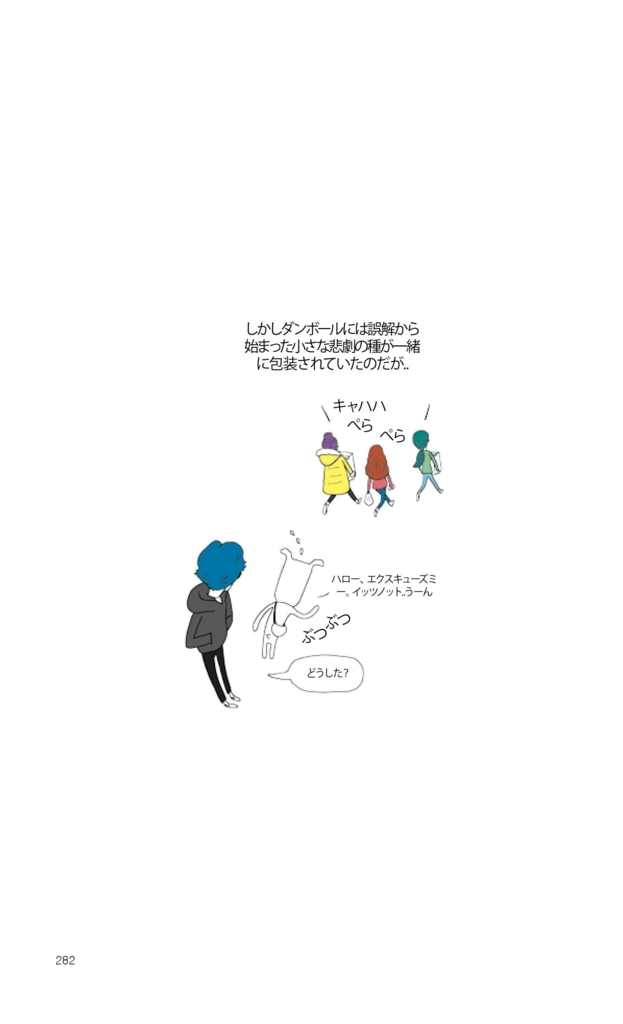 f:id:jejutour_jp:20170929135630j:plain