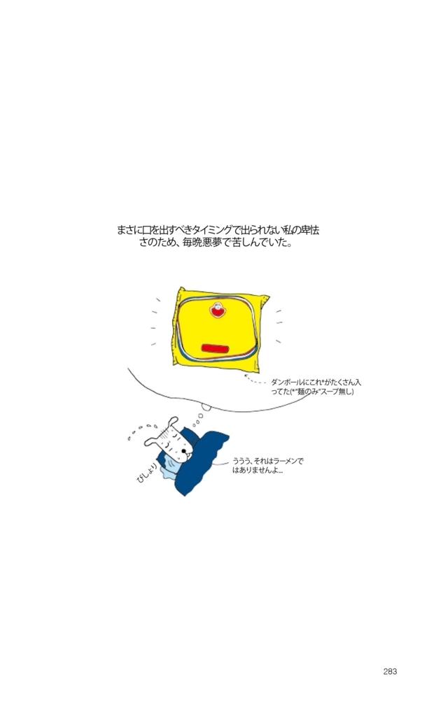f:id:jejutour_jp:20170929135645j:plain