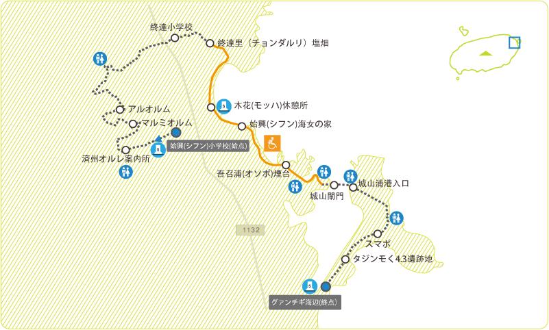 f:id:jejutour_jp:20171005194742j:plain