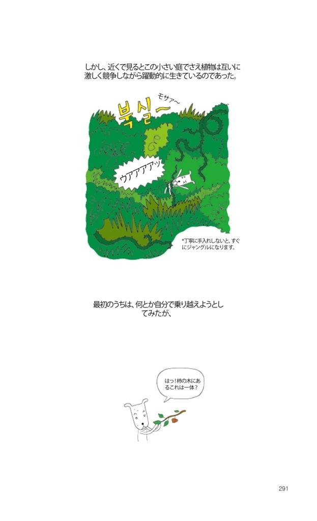 f:id:jejutour_jp:20171010133041j:plain