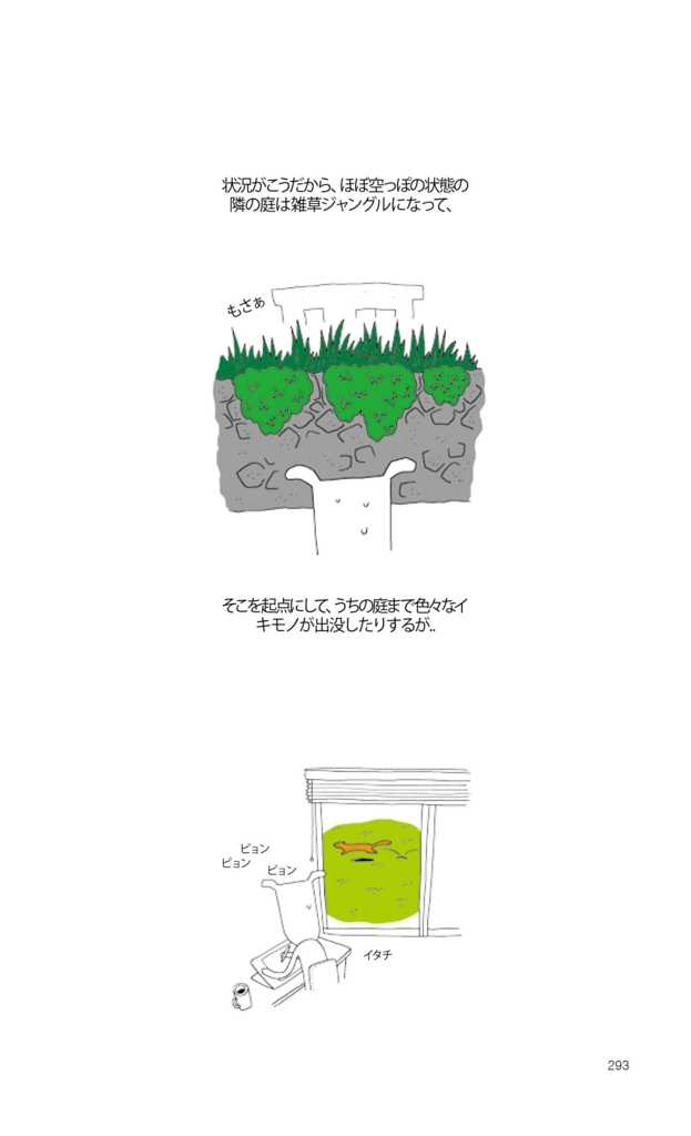 f:id:jejutour_jp:20171010133105j:plain