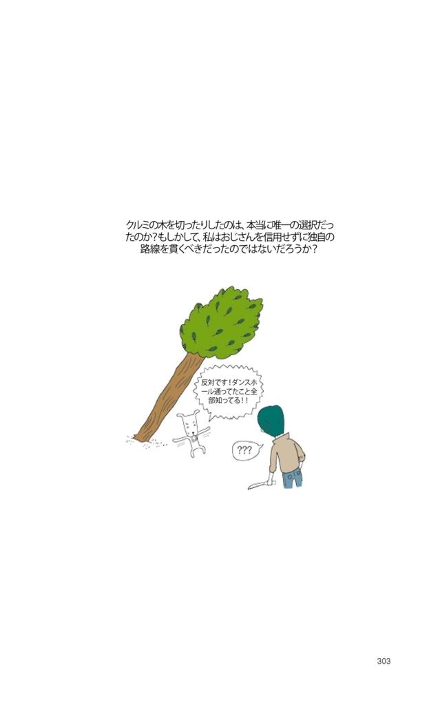 f:id:jejutour_jp:20171010133331j:plain