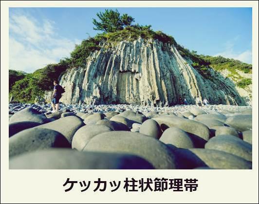 f:id:jejutour_jp:20171019133034j:plain