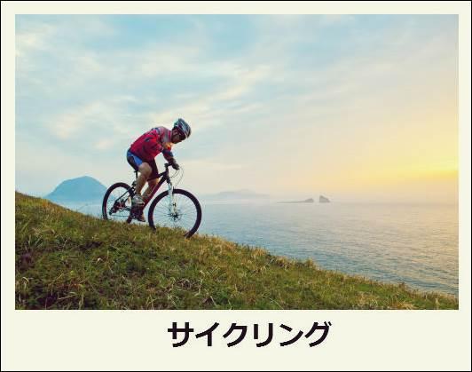 f:id:jejutour_jp:20171019133105j:plain
