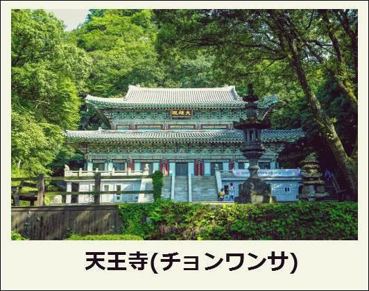 f:id:jejutour_jp:20171019133115j:plain