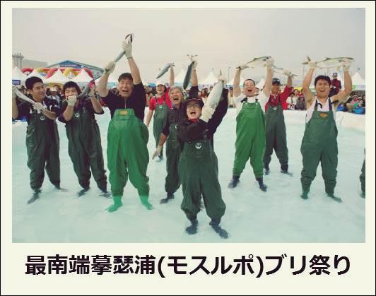 f:id:jejutour_jp:20171019133125j:plain