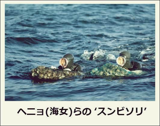 f:id:jejutour_jp:20171019133140j:plain