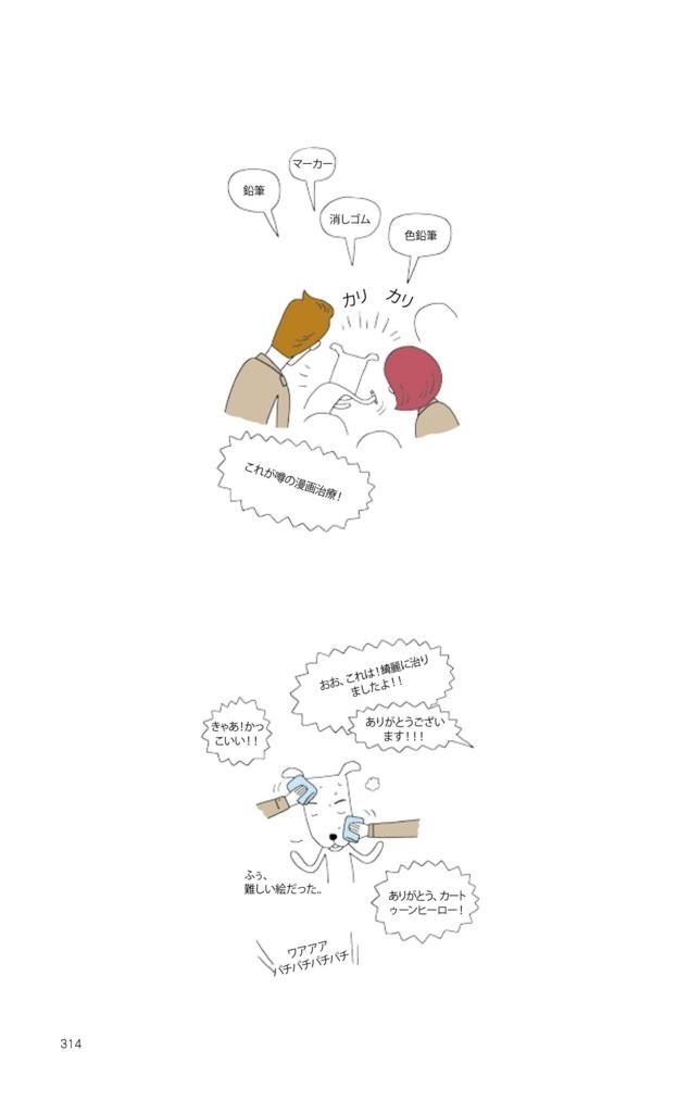 f:id:jejutour_jp:20171023103210j:plain