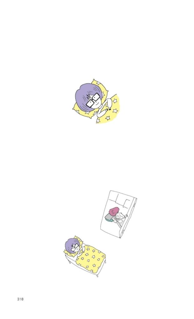 f:id:jejutour_jp:20171023103254j:plain