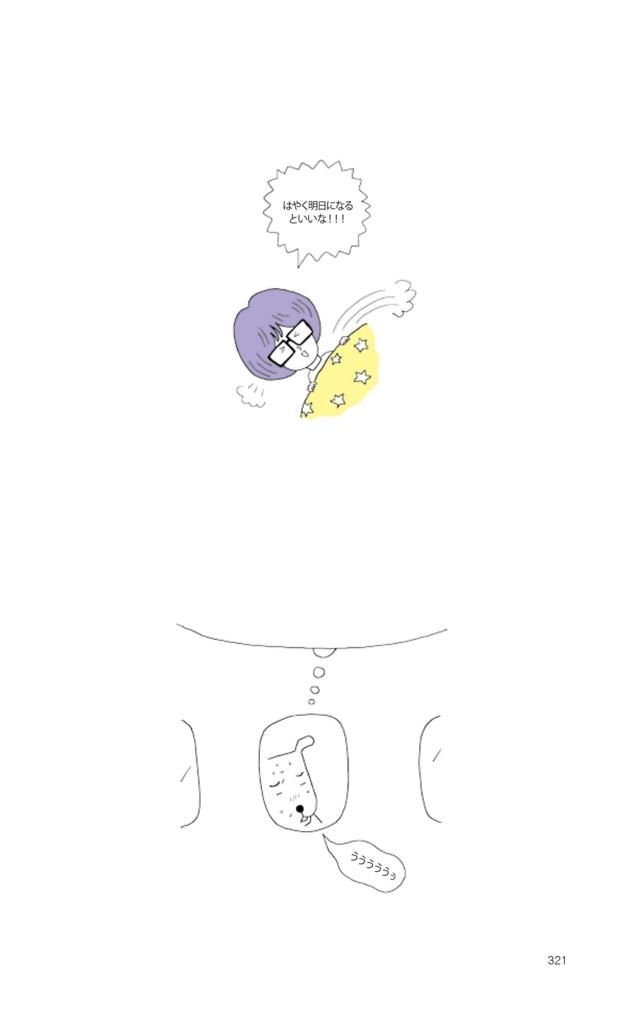 f:id:jejutour_jp:20171023103341j:plain