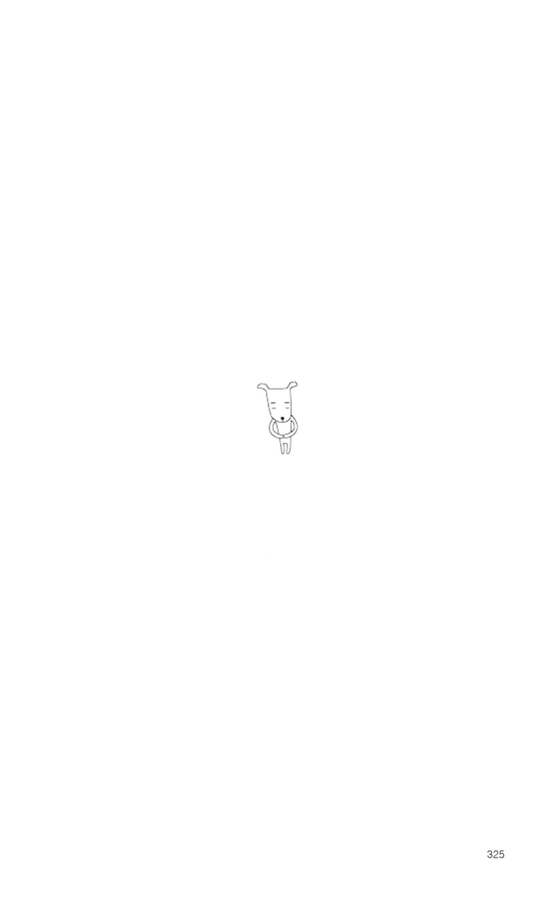 f:id:jejutour_jp:20171023103426j:plain