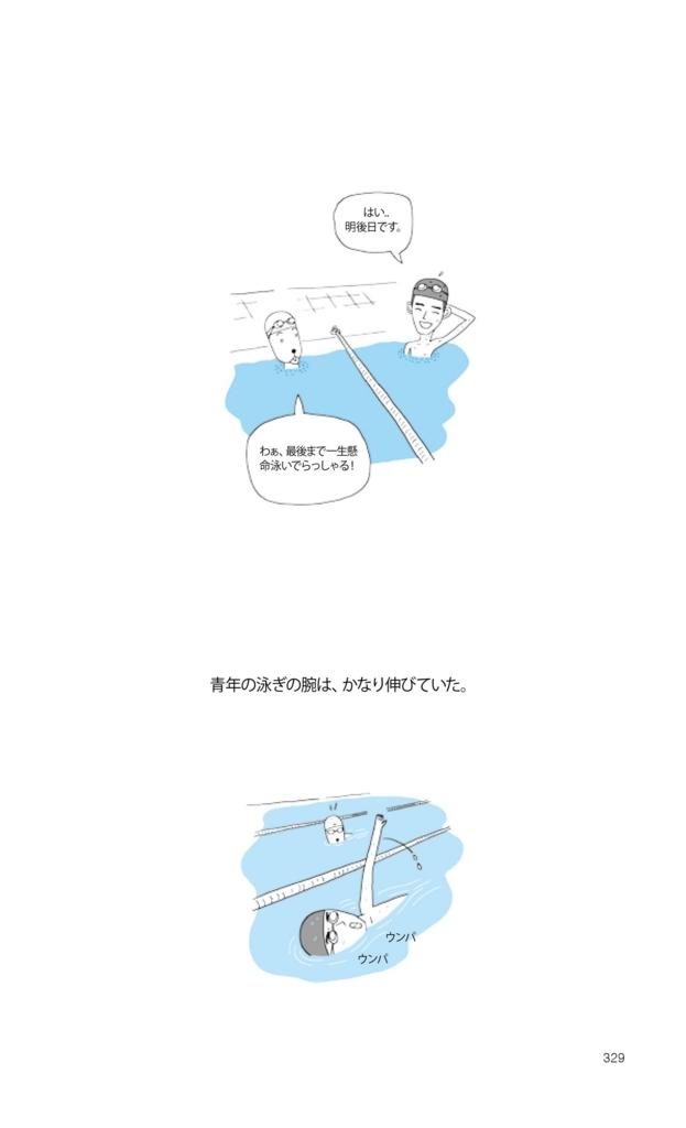 f:id:jejutour_jp:20171101162513j:plain