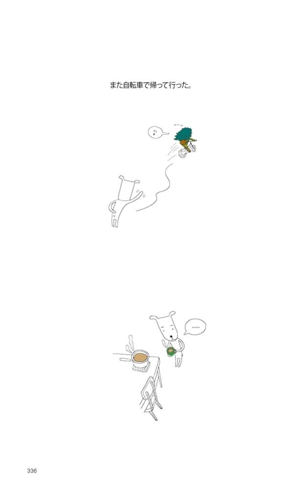 f:id:jejutour_jp:20171101162711j:plain