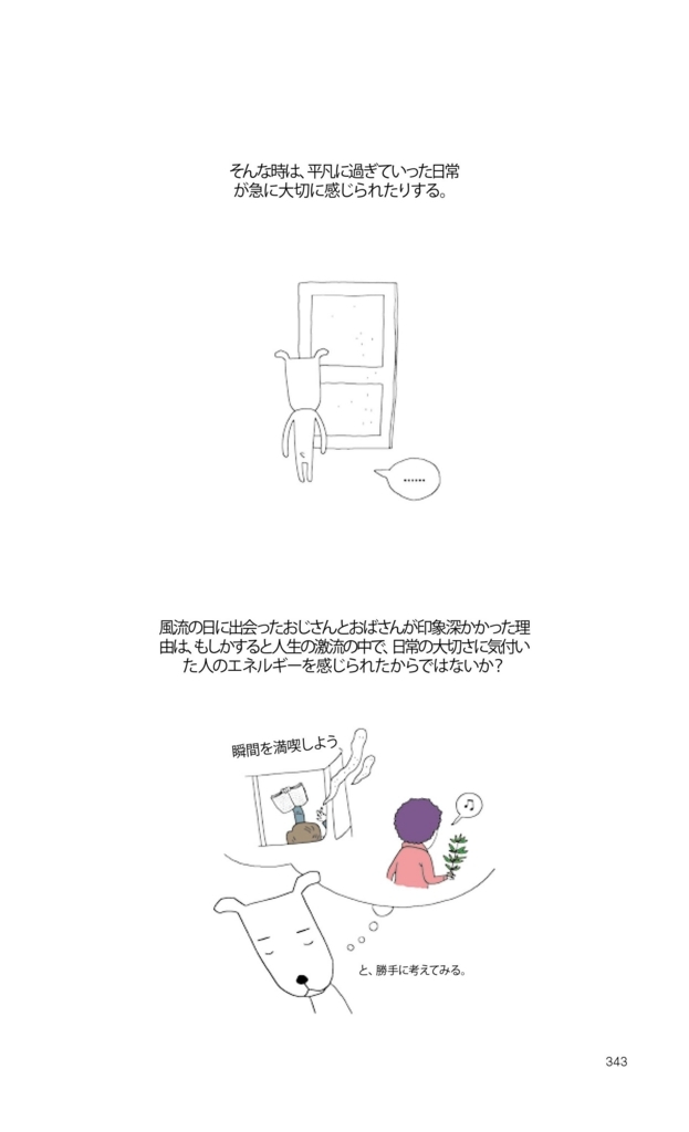 f:id:jejutour_jp:20171101162854j:plain
