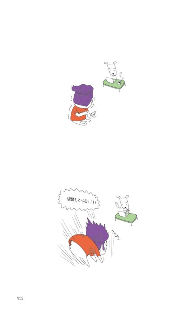 f:id:jejutour_jp:20171101163527j:plain