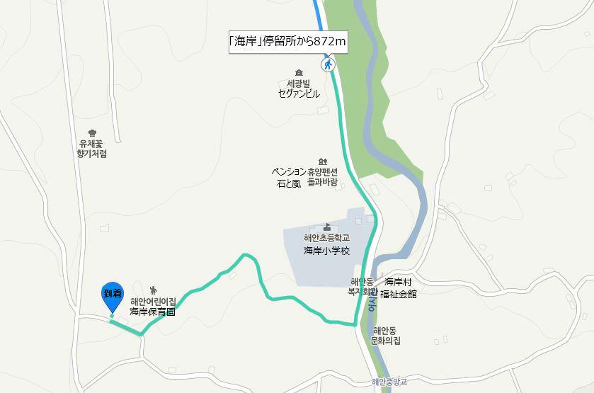 f:id:jejutour_jp:20171102154121j:plain