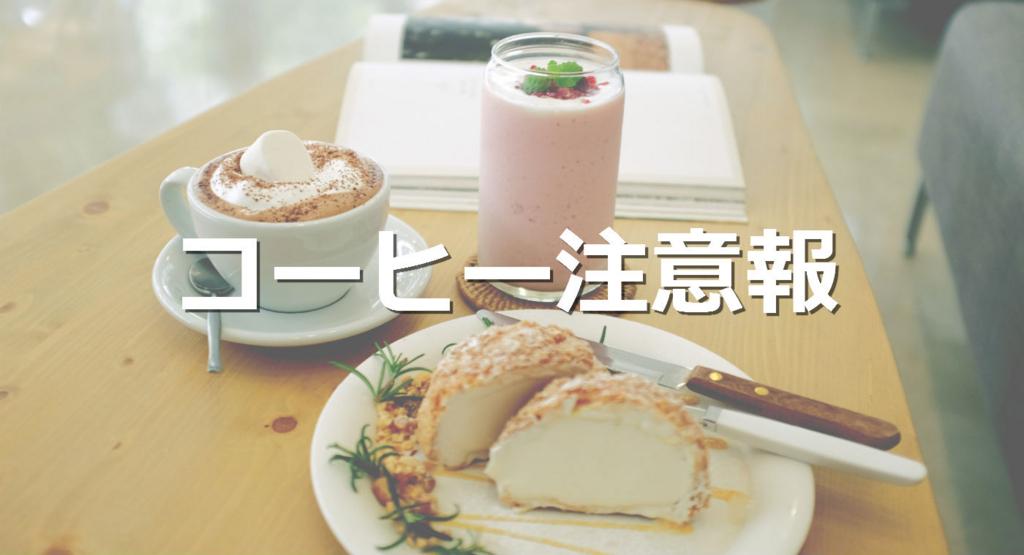 f:id:jejutour_jp:20171115105056j:plain