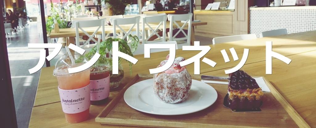 f:id:jejutour_jp:20171116094048j:plain