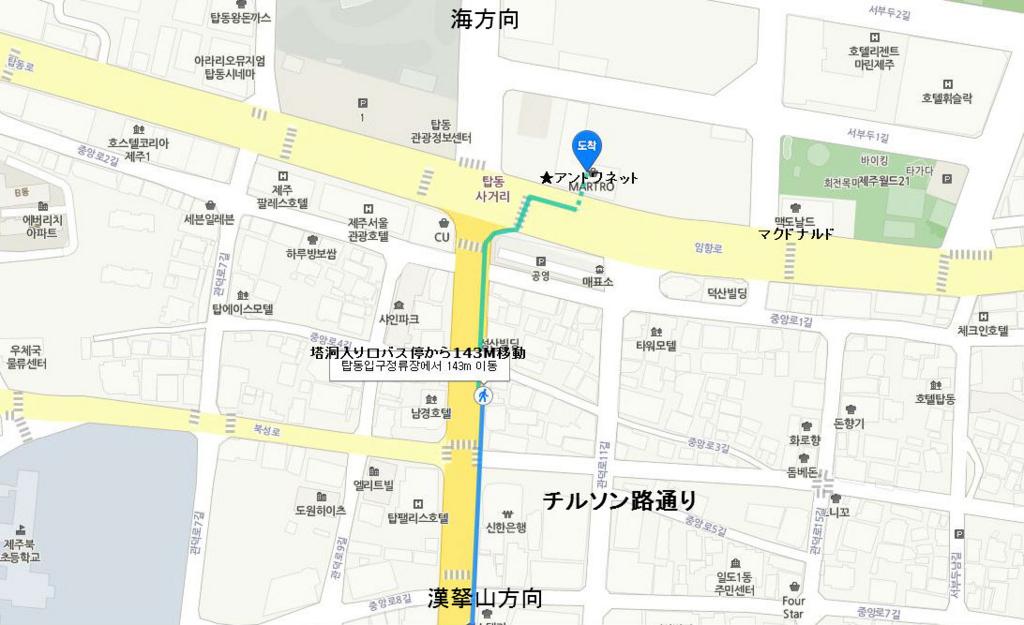 f:id:jejutour_jp:20171117134820j:plain