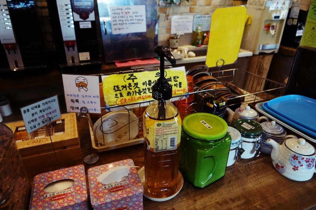 f:id:jejutour_jp:20171120162221j:plain